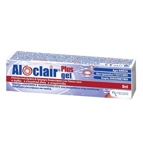 Aloclair Plus Gel για Άφθες, Στοματικά Έλκη και Στοματίτιδα, 8ml