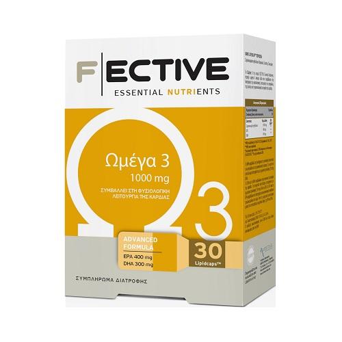 Ambitas Fective Omega3 1000mg 30 LipidCaps