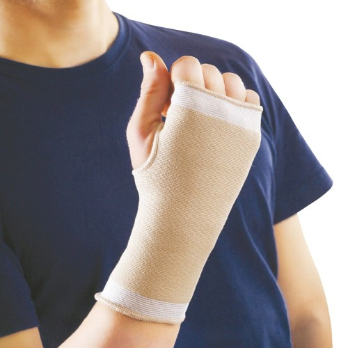 Anatomic Help 1405 Forearm Wrist Support 1pc