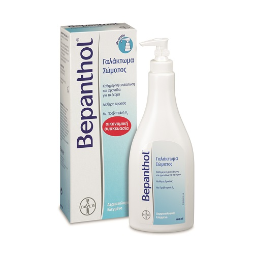 Bepanthol Body Lotion 400ml