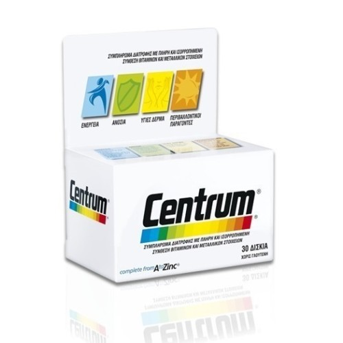 Centrum A to Zinc 30 tablets
