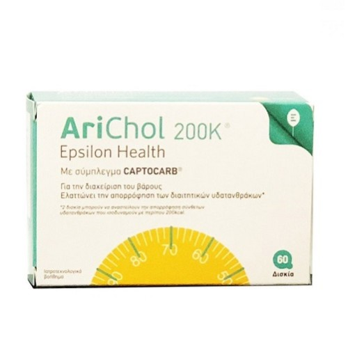 Epsilon Health Arichol 200K food supplement for Slimming and Weight Control 60tabs