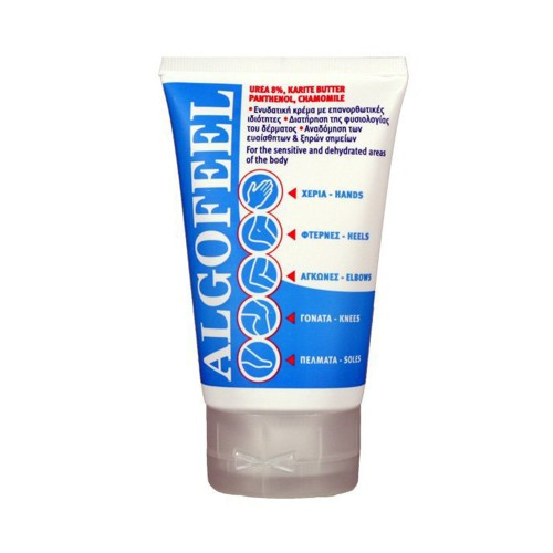 ErgoPharm Algofeel Cream for the Dehydrated - Cracked Parts of the Skin 125g