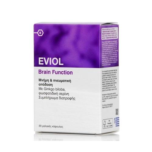 Eviol Brain Function - Στήριξη Μνήμης και Πνευματικής Απόδοσης, 30 soft caps