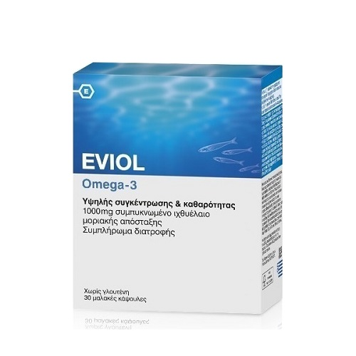 Eviol Omega-3 1000mg High Quality Fish Oil Concentrate, 30soft caps