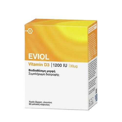 Eviol Vitamin D3 1200iu 30μg Συμπλήρωμα διατροφής με Βιταμίνη D3, 60 soft caps
