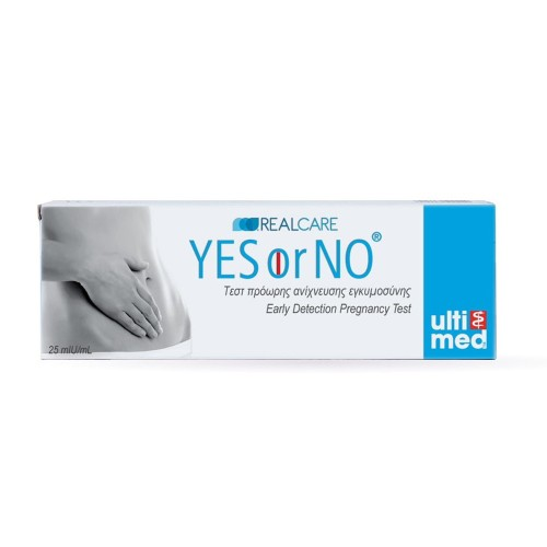 Real Care Yes or No Early Detection Pregnancy Test, 1pcs