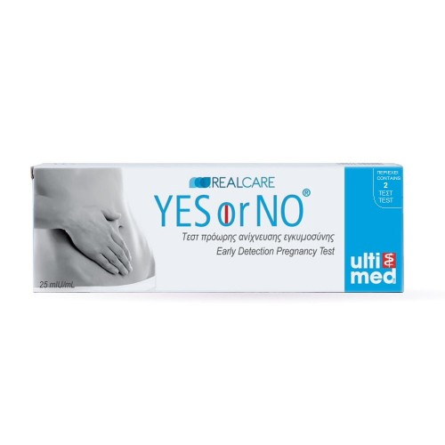 Real Care Yes or No Early Detection Pregnancy Test, 2pcs