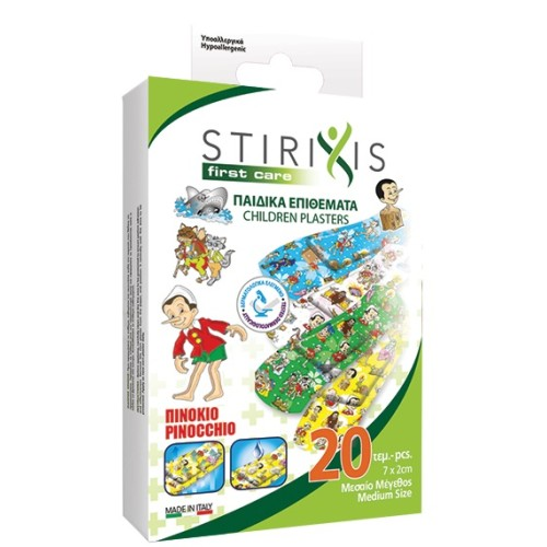 Stirixis Baby Patches Pinocchio 7x2cm 20pcs