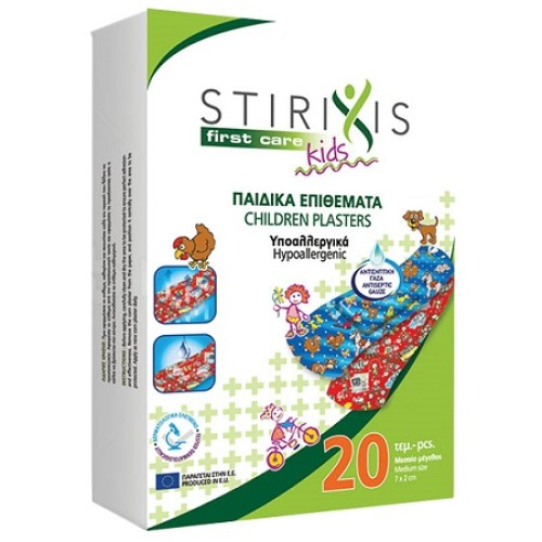 Stirixis Children's Pads 7x2cm 20pcs