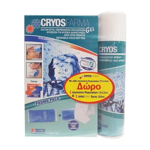 Phyto Performance CryosPharma Gel Set - Reusable Cold-Hot Pad 27x12cm + 12x12cm + Spray 250ml
