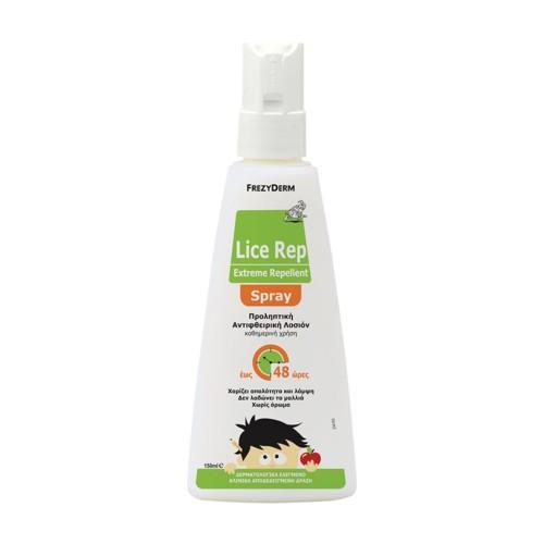 Frezyderm Lice Rep Extreme Repellent Spray 150ml