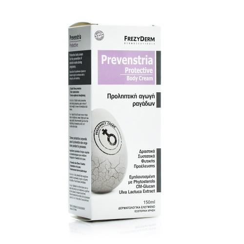 Frezyderm Prevenstria Stretch Marks Cream 150ml