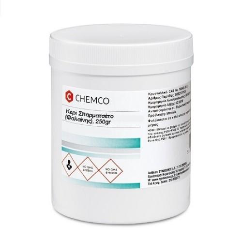 Chemco Spermaceti Wax Κερί Φαλαινας, 250gr