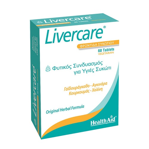 Health Aid Livercare Detoxify Cleanse and Maintain Liver Health 60tabs