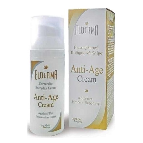 Elderma Anti-Age Cream Daily Exfoliating Wrinkle Cream, 50ml
