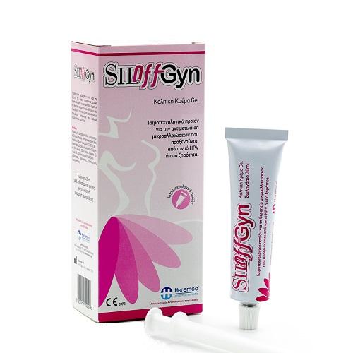 Heremco SILOffGyn Vaginal Cream with Healing and Lubricating properties 30ml