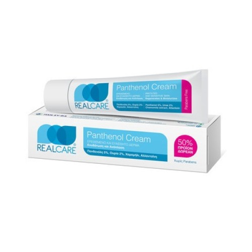 RealCare Panthenol Cream 150ml (100ml + 50ml Free)