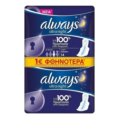 Always Ultra Night, 14pcs