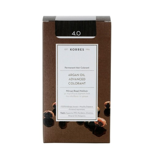 Korres Argan Oil Advanced Colorant 4.0 Brown Natural