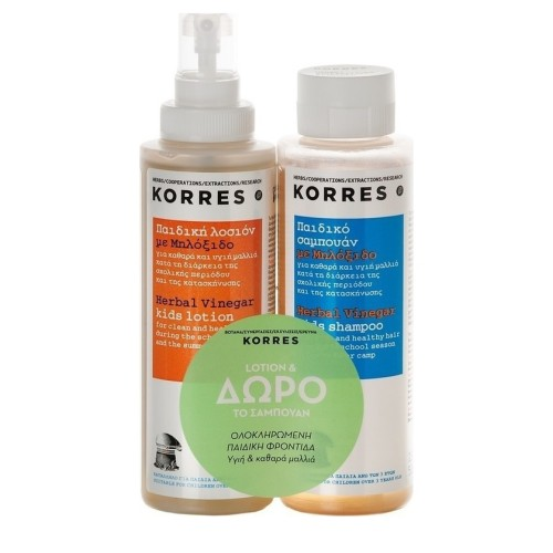 Korres Baby Antiperspirant Lotion 150ml + Apple Shampoo 150ml