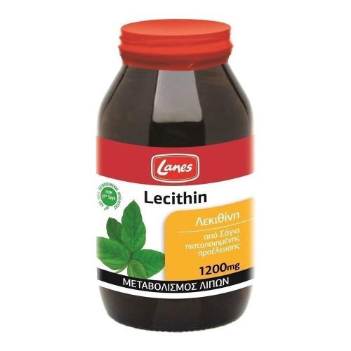 Lanes Lecithin 1200mg 200 capsules