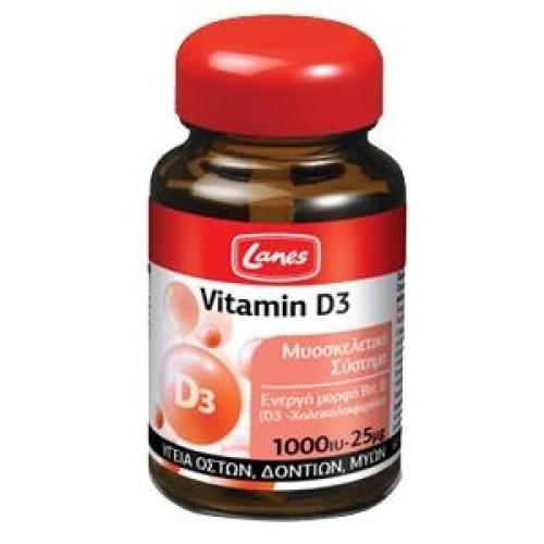 Lanes Vitamin D3 60ταμπλέτες