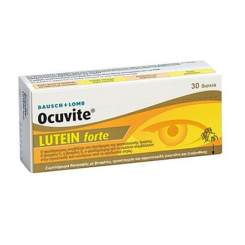 Bausch & Lomb Ocuvite Lutein Forte 30 tablets