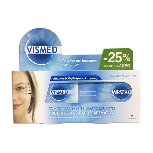 Vismed Eye Drops for Dry Eyes 30+10amp Promo Pack