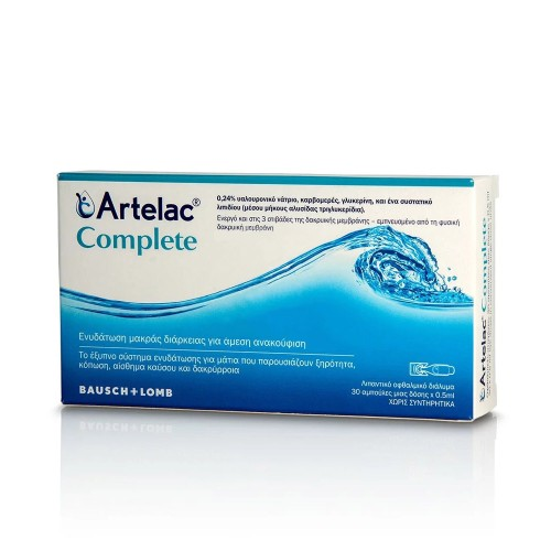 Bausch & Lomb Artelac Complete - Eye Lubricant 30amp x 0.5ml