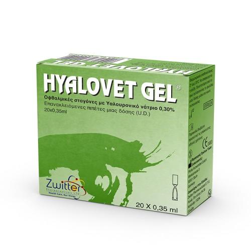 Zwitter Hyalovet Gel Eye Drops of Sodium Hyaluronate 0.30% 20x0.35ml