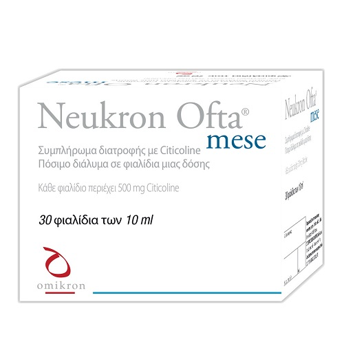 Omikron Neukron Ofta Mese Nutritional Supplement with Citicoline 30 Ampoules x 10ml