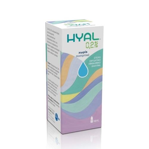 Rafarm Hyal Eye Drops 0.2% Moisturizing Ophthalmic Solution 10ml