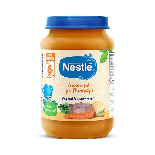 Nestle Baby Food with Vegetables & Beef 6m+, 190g