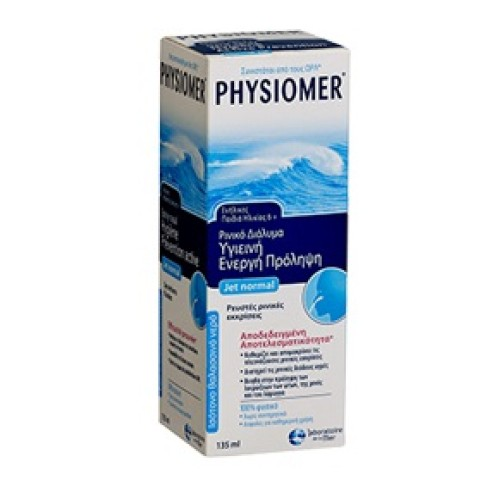 Physiomer Normal 135ml from 6 years old