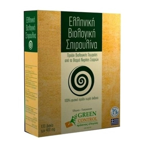 Green Control Greek Bio-Spirulina Nigrita 400mg 120 tablets
