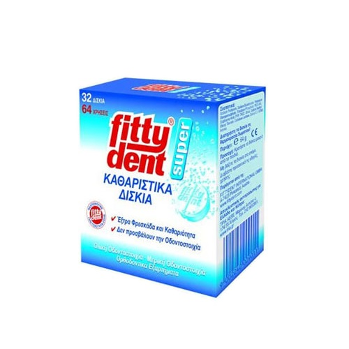 Fittydent Super Cleaners Tablets, 32tabs