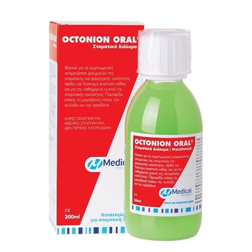 Medical PQ Octonion Oral Φυτικό Στοματικό Διάλυμα, 200ml