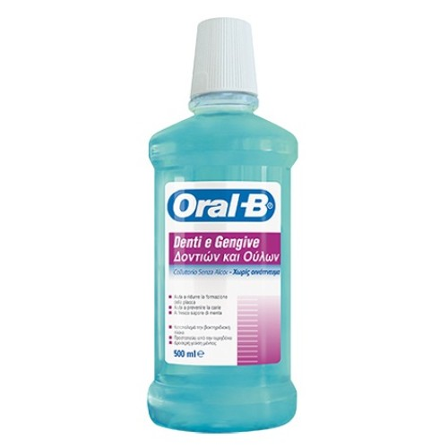 Oral-B Denti e Gengive Tooth & Gum Oral Solution 500ml