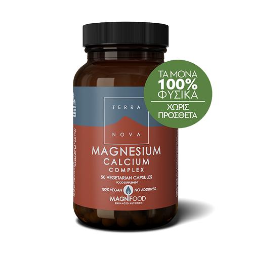 Terranova Magnesium Calcium Complex (2:1 Ratio) 50caps
