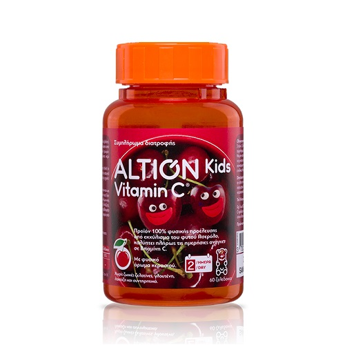 Vian Altion Kids Vitaminc C with cherry flavor, 60 jellies