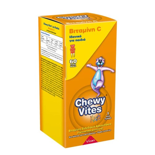Vican Chewy Vites Jelly Bears with Vitamin C 60pcs