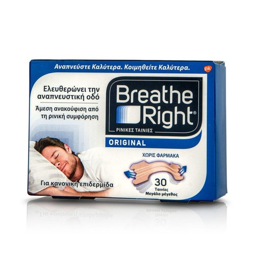 GSK Breathe Right Original Tan Large 30pcs