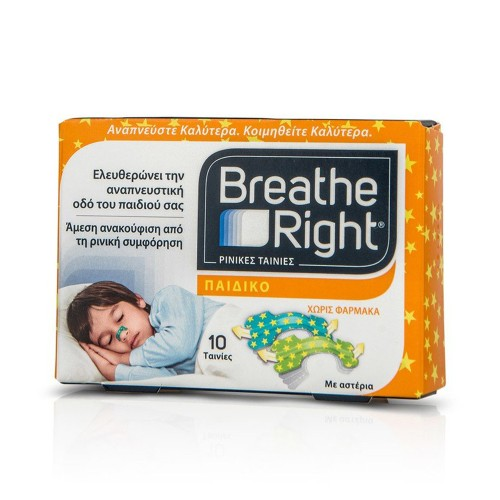 GSK Breathe Right Kids 10pcs