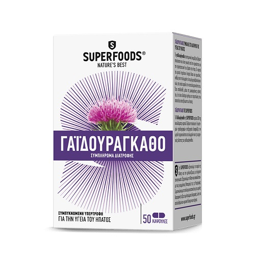 Superfoods Thistle for Liver Detoxification, 50 Caps