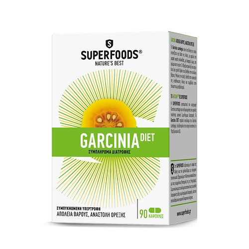 Superfoods Garcinia Diet - Reduces appetite by 90caps