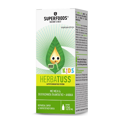 Superfoods Herbatuss Kids Herbal Syrup for the Treatment of Dry & Productive Cough 120ml