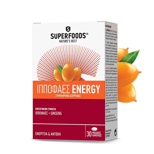 Superfoods Hippopotamus Energy for Energy & Body Strength, 30caps