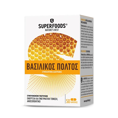 Superfoods Royal Jelly Royal Pulp for Energy & Toning, 50caps