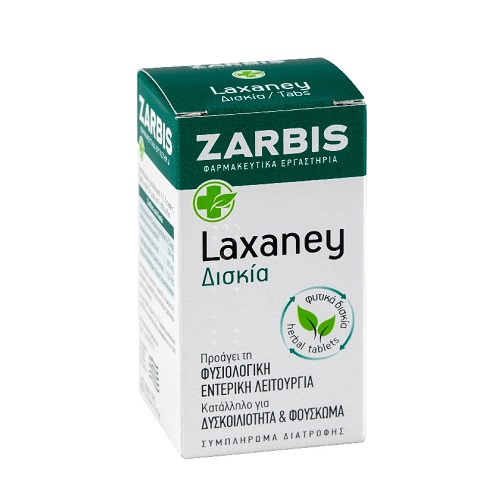Zarbis Laxaney Nutrition Supplements for Constipation and Bloating, 45tabs